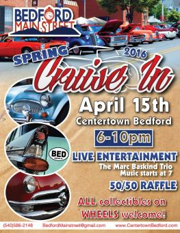 Cruise In Poster Updated